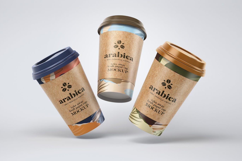 Paper Coffee Cup ui ux